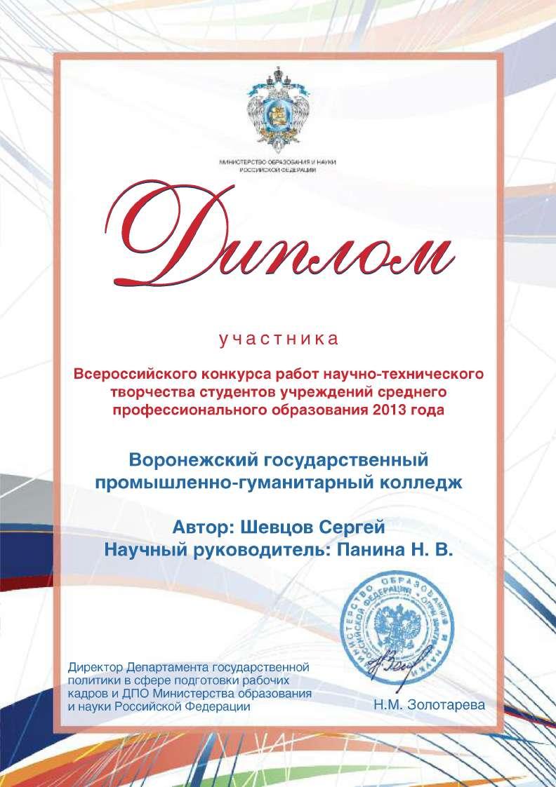 Поздравления с днем рождения татьяна викторовна