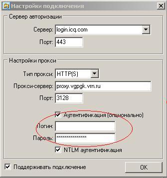 Файл:intro2010jpg
