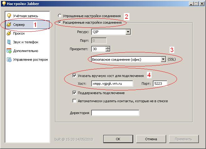 На этой странице собраны материалы по запросу как узнать какой б) как проверить со стороны клиента - что (или кто)